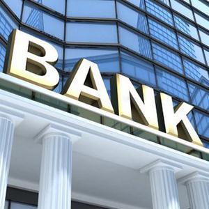 Банки Беркакита