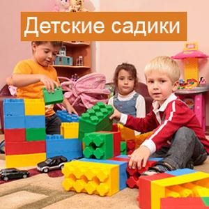 Детские сады Беркакита