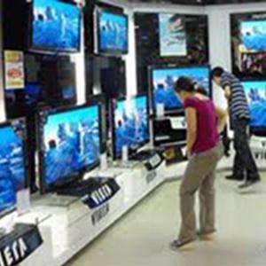 Магазины электроники Беркакита