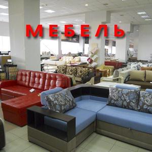 Магазины мебели Беркакита