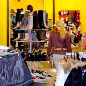 Магазины одежды и обуви Беркакита