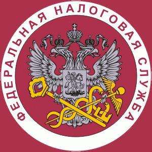 Налоговые инспекции, службы Беркакита