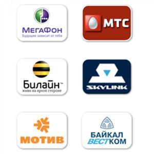 Операторы сотовой связи Беркакита