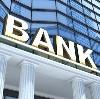 Банки в Беркаките