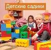 Детские сады в Беркаките