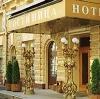 Гостиницы в Беркаките