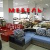 Магазины мебели в Беркаките