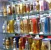 Парфюмерные магазины в Беркаките