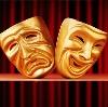 Театры в Беркаките