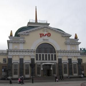 Железнодорожные вокзалы Беркакита